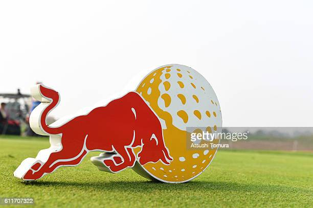 RedBull sponsor logo tee markers are placed on the 14th tee during the 3rd round of the 2016 Reignwood LPGA Classic on October 1 2016 in Beijing China