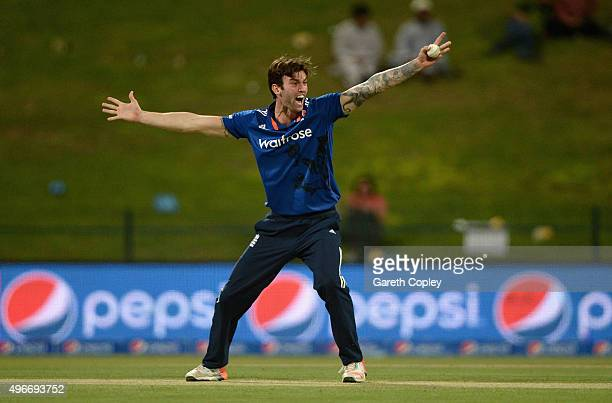 Reece Topley of England successfully appeals for the wicket of Bilal Asif of Pakistan during the 1st One Day International between Pakistan and...