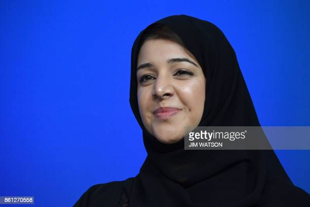 Reem al Hashimy the United Arab Emirates Minister of State for International Cooperation attends a session named 'Taking womenowned businesses to the...