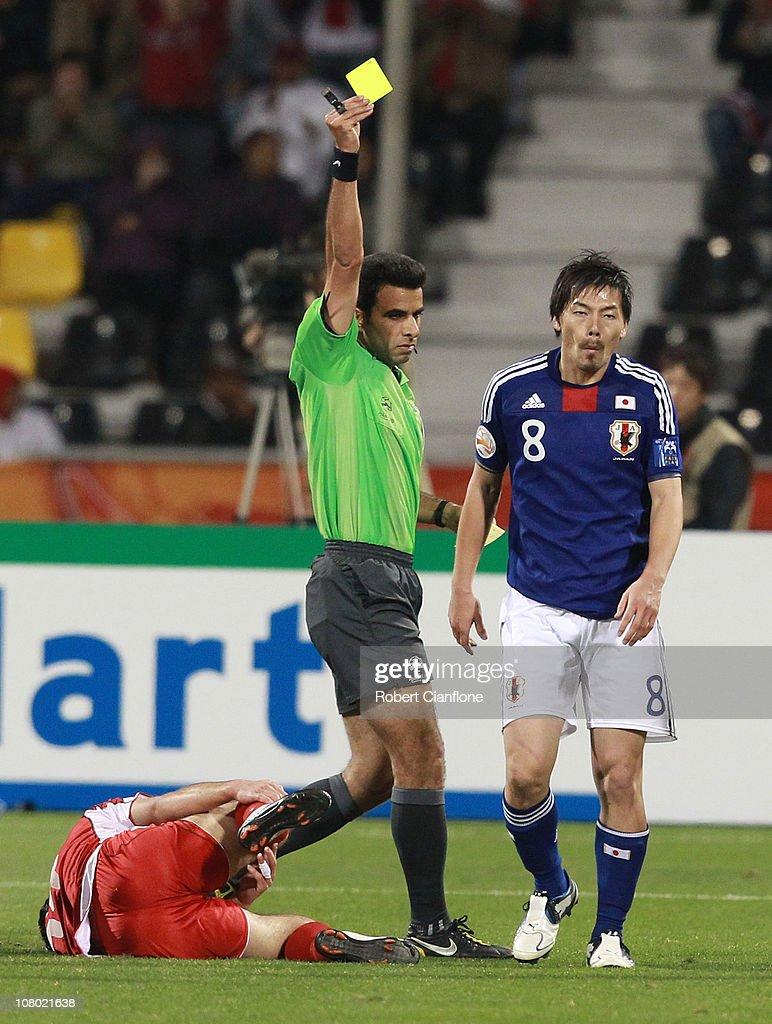 AFC Asian Cup - Syria v Japan