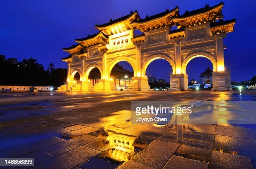 Reflection of decorated archway in blue hour