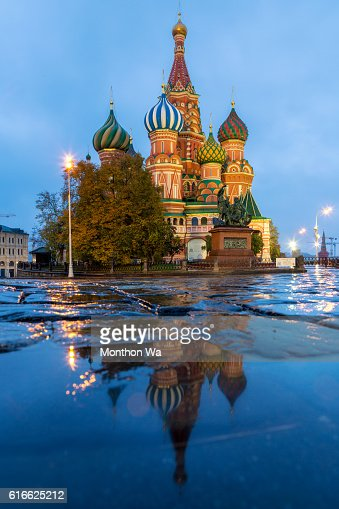 Reflex of St. Basil Cathedral, Moscow : Stock Photo