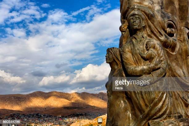 PARK DUHOK REGIONAL GOVERNMENT OF IRAQI KURDISTAN IRAQ Regional Government of Iraqi Kurdistan Duhok Azadi Park Detail from Freedom Panorama...