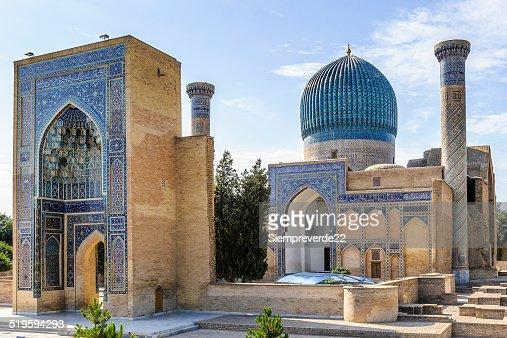 Registan, Samarkand, Uzbekistan : Stock Photo