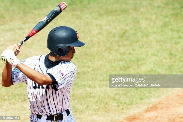 Reiji Toi of Japan bats in the bottom of the second inning during the WBSC U12 Baseball World Cup Super Round match between Nicaragua and Japan on...