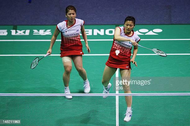 Reika Kakiiwa and Mizuki Fujii of Japan compete against Min Jung Kim and Jung Eun Ha of South Korea in the semifinal match during the Ube Cup world...