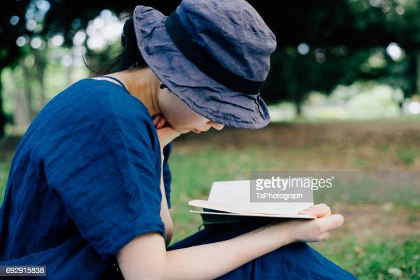 Relax reading in the park