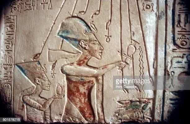 Relief of Akhenaten and Nefertiti under the rays of the sungod Aten Egyptian Museum Cairo