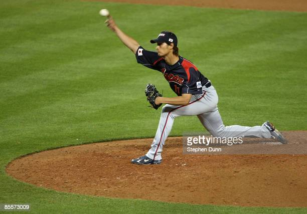 Relief pitcher Yu Darvish of Japan throws a pitch against Korea during the finals of the 2009 World Baseball Classic on March 23 2009 at Dodger...