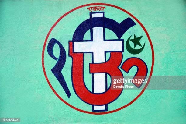 Religious Symbol on Wall