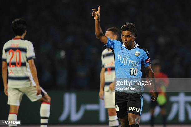 Renato of Kawasaki Frontale looks on after the second goal during the JLeague match between Kawasaki Frontale and FC TOkyo at Todoroki Stadium on...