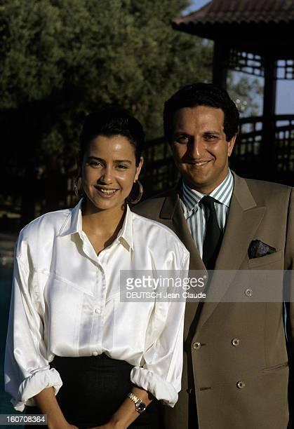 Rendezvous With Princess Lala Meriem Eldest Daughter Of His Majesty King Hassan Ii Of Morocco Au Maroc à Marrakech en juin 1987 la Princesse Lala...