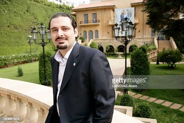 Rendezvous With Saad Hariri Attitude de Saad HARIRI 37 ans deuxième fils de Rafic Hariri entré en politique après l'assassinat de son père posant...