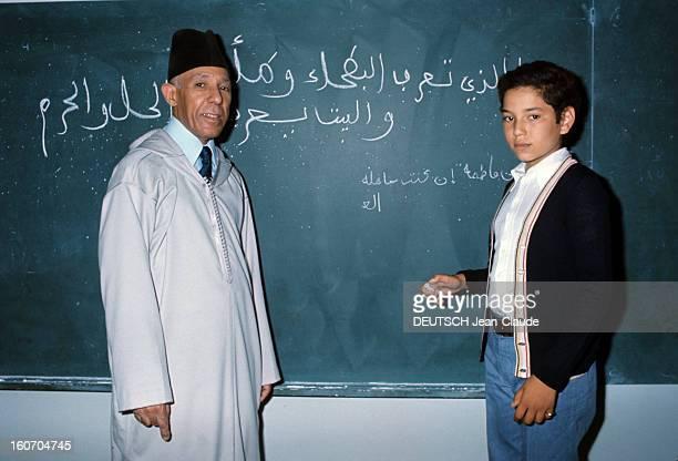 Rendezvous With Sidi Mohammed The Crown Prince Of Morocco Rabat juillet 1976 L'éducation du jeune prince héritier Sidi MOHAMMED cours de littérature...