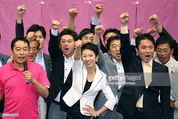 Renho and her supporters raise their fists as she files candidacy for the main opposition Democratic Party presidential election on September 2 2016...