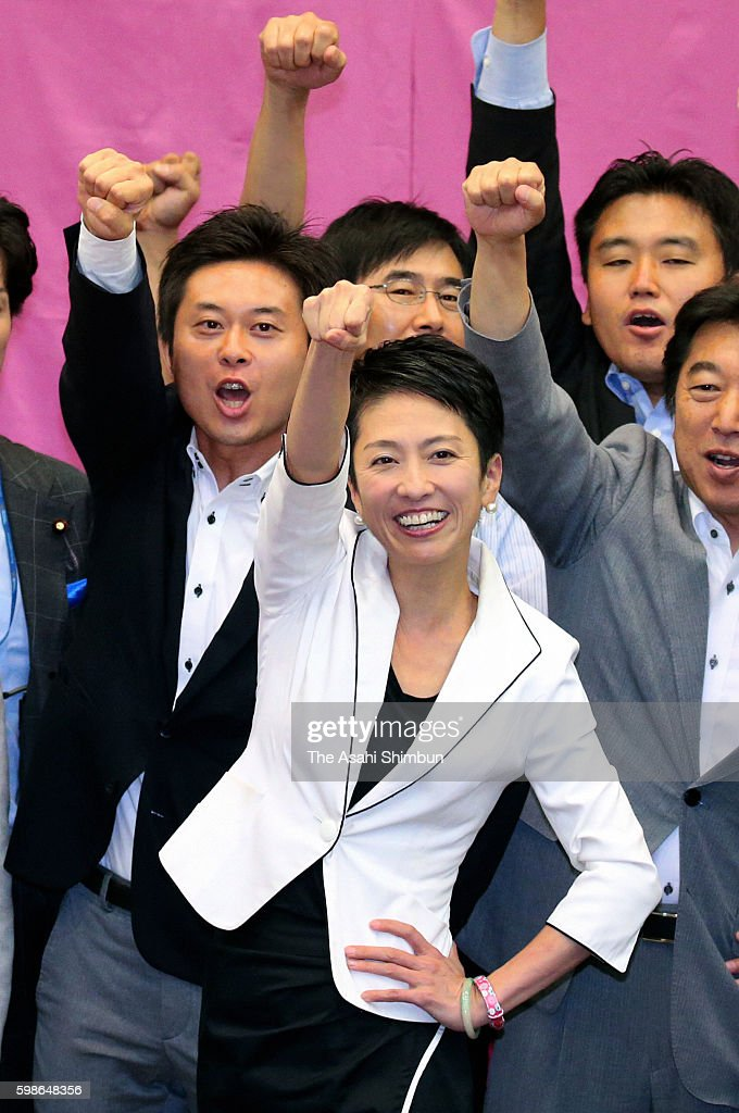 3 Lawmakers File Candidacies To Rejuvenate Main Opposition Party