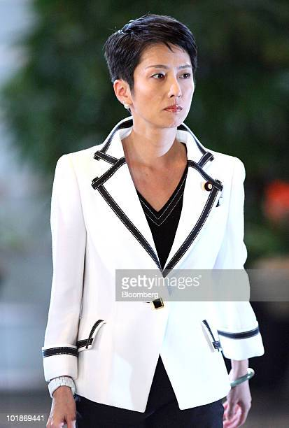 Renho Japan's newly appointed minister for administrative reform arrives at the prime minister's official residence in Tokyo Japan on Tuesday June 8...