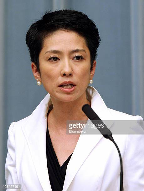 Renho Japan's newly named government revitalization minister speaks during a news conference at the prime minister's official residence in Tokyo...