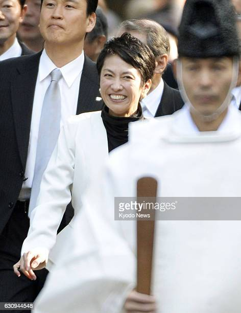 Renho leader of the main opposition Democratic Party visits the Ise Jingu shrine in the western Japan city of Ise on Jan 4 to offer New Year prayers
