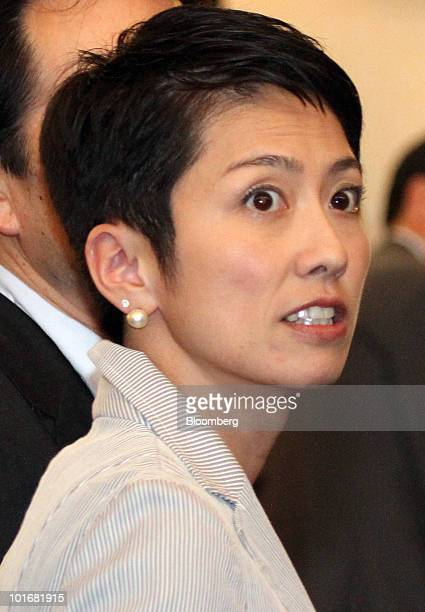 Renho Murata a lawmaker from the Democratic Party of Japan attends a meeting with the party's lawmakers in Tokyo Japan on Monday June 7 2010 Naoto...