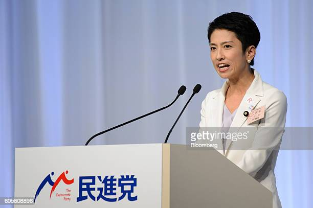 Renho Murata presidentelect of the Democratic Party of Japan speaks following the party's leadership election in Tokyo Japan on Thursday Sept 15 2016...