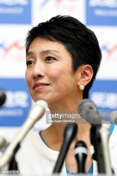 Renho president of the main opposition Democratic Party speaks during a press conference at the Diet building on July 27 2017 in Tokyo Japan Renho...