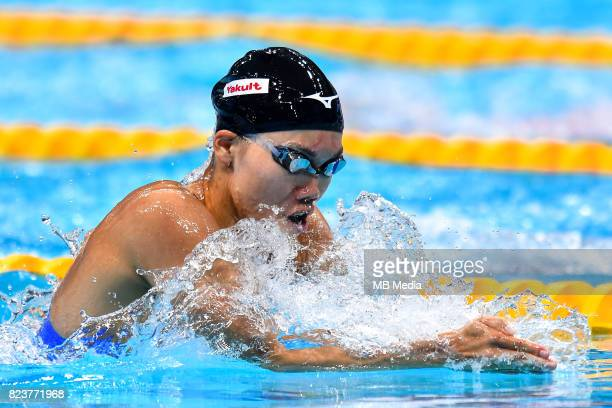 Reona Aoki during the Budapest 2017 FINA World Championships on July 27 2017 in Budapest Hungary