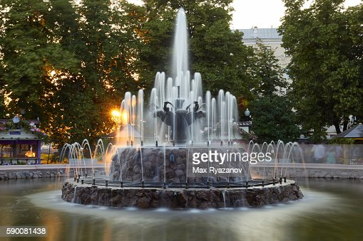 Repinskiy Fountain at sunset : ストックフォト
