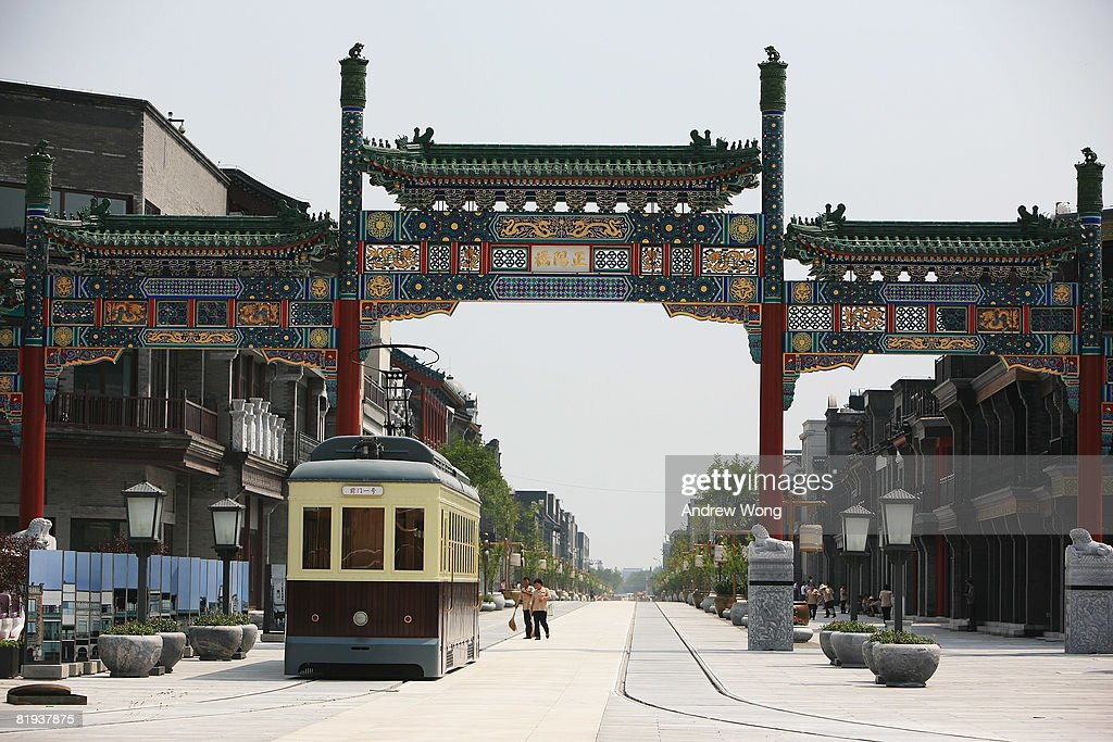 A replica tram sits on the historic Qianmen Street, which is under renovation July 15, 2008 in Beijing, China. The Beijing Government invested about 1.3 billion U.S. dollars to turn one of Beijing's oldest shopping districts into the captial's newest tourist attraction, which will be opened before the Olympic Games. Beijing is the host city for the 2008 Olympic Games from August 8 to 24, 2008.