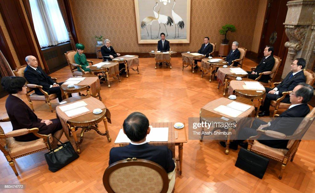 Emperor Akihito To Abdicate On April 30, 2019
