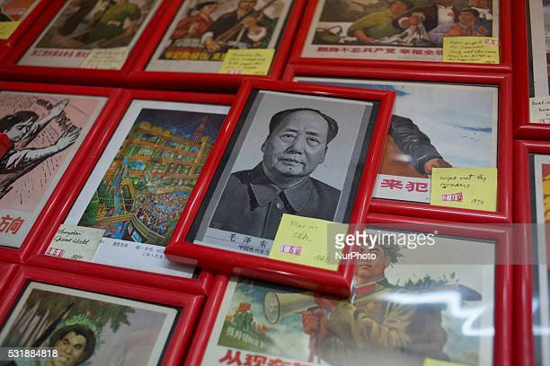 Reproductions of propaganda post card during the cultural revolution are displayed at the Propaganda Art Museum in Shanghai China May 17 2016 The...