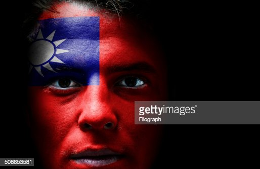 Republic of China flag on face : Stock Photo