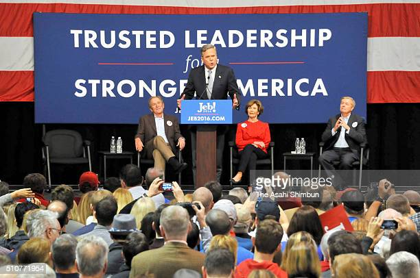Republican presidential candidate Jeb Bush speaks after being introduced by his brother former President George W Bush at a campaign rally on...