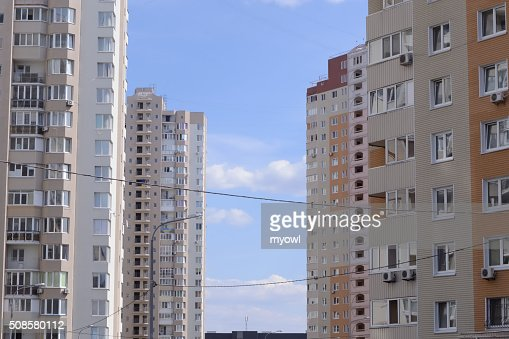 Residential Buildings : Stock Photo