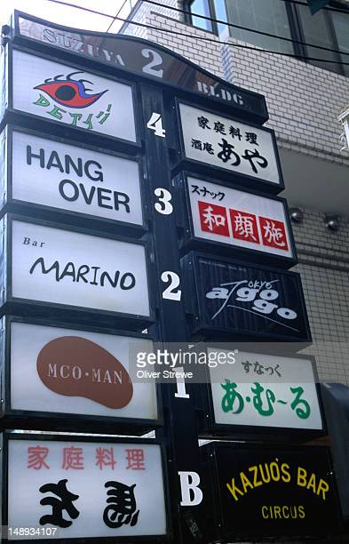 Restaurant and bar signs.