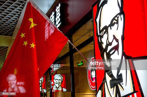 KFC restaurant hangs up China's national flags in lunar new year KFC restaurants in China will start selling freshly ground coffee in 2015 to become...