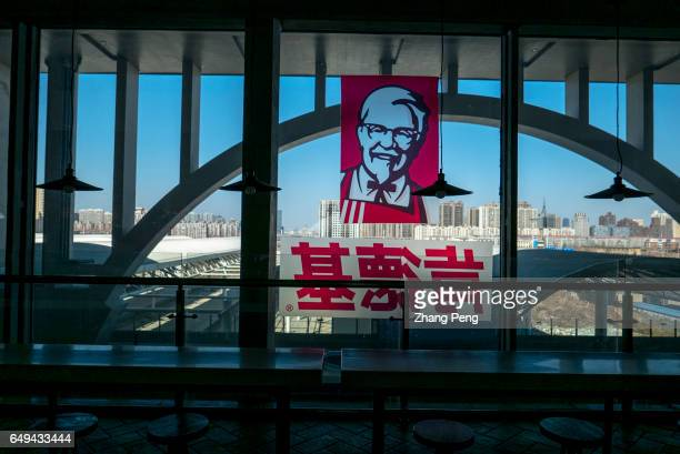 KFC restaurant in Shijiazhuang railway station Yum China the operator of fastfood giants KFC Pizza Hut and Taco Bell in the country said operating...