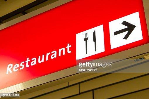 restaurant sign : Stock Photo