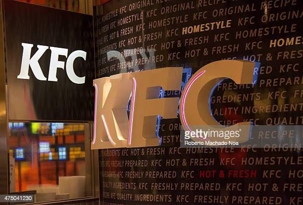 KFC restaurant signage with white allcapital letters