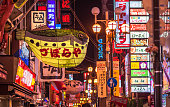 Restaurants and vibrant nightlife of Dotonbori district, Osaka, Japan