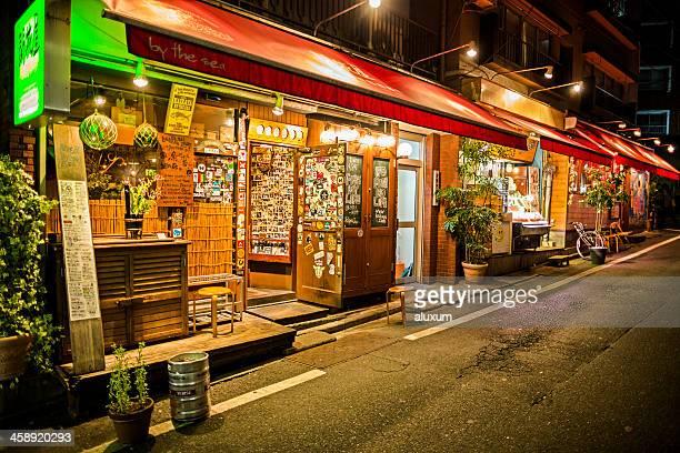 渋谷の東京のレストラン
