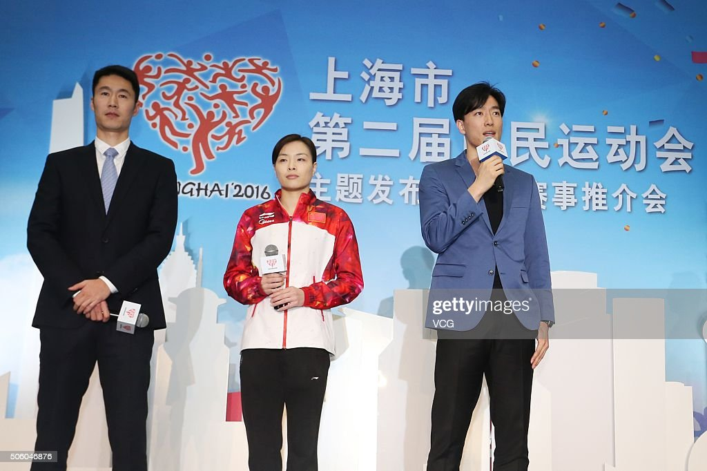 Retired Chinese table tennis player Wang Liqin (L), Chinese diver Wu Minxia (C) and retired Chinese hurdler Liu Xiang attend the launching ceremony of the second Shanghai citizen games at Oriental Sports Center on January 21, 2016 in Shanghai, China.