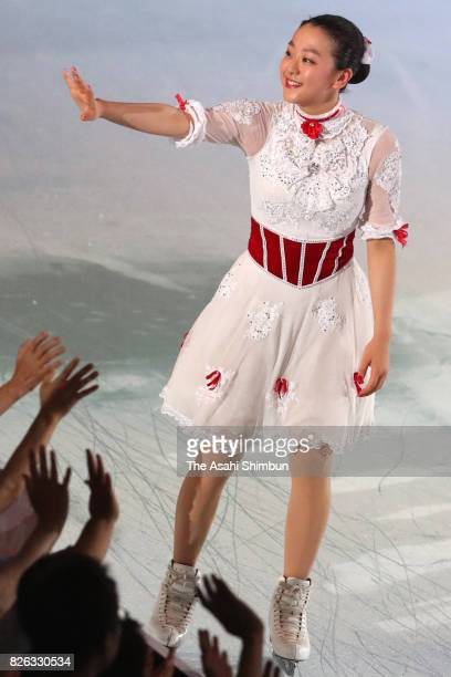 Retired figure skater Mao Asada performs during an ice show at Aichi Prefecture Gymnasium on August 4 2017 in Nagoya Aichi Japan