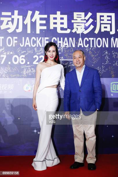 Retired gymnast and entrepreneur Li Ning yoga model and actress Miya Muqi arrive at the red carpet of Gala Night of Jackie Chan Action Movie Week...