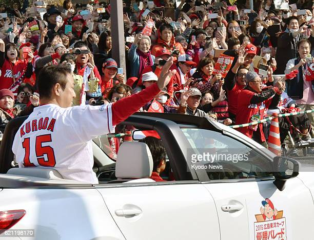 Retired Hiroshima Carp righthander Hiroki Kuroda joins a parade on Nov 5 in the western Japan city of Hiroshima to celebrate the team's first Central...