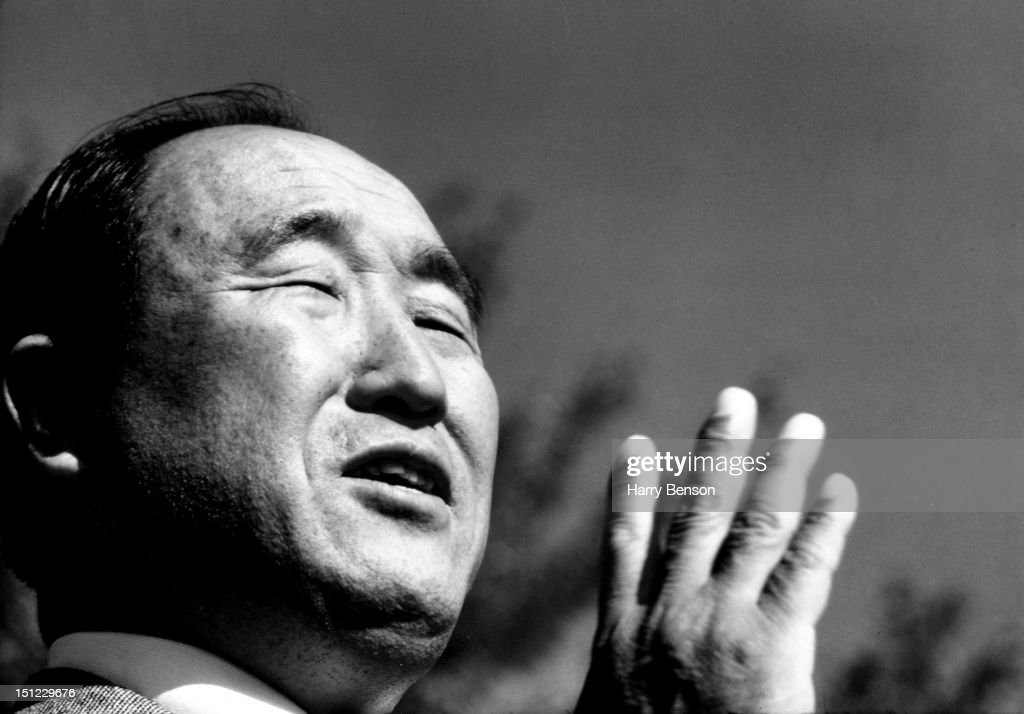 Reverend <a gi-track='captionPersonalityLinkClicked' href=/galleries/search?phrase=Sun+Myung+Moon&family=editorial&specificpeople=773635 ng-click='$event.stopPropagation()'>Sun Myung Moon</a> is photographed for People Magazine in 1975 in Tarrytown, New York.