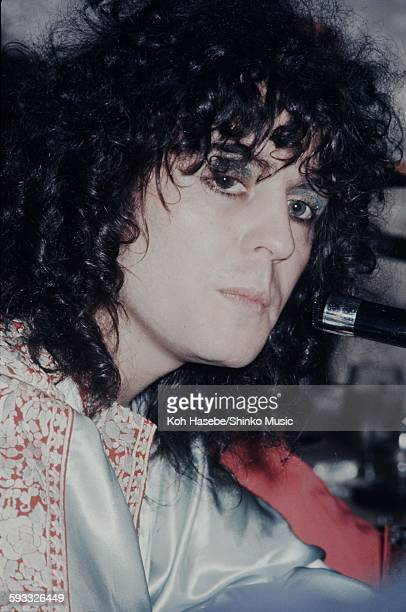 T Rex Marc Bolan press conference in Hilton Hotel Tokyo November 1972