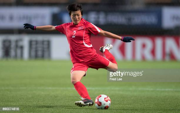 Ri Un Yong of DPR Korea in action during the EAFF E1 Women's Football Championship between North Korea and South Korea at Fukuda Denshi Arena on...