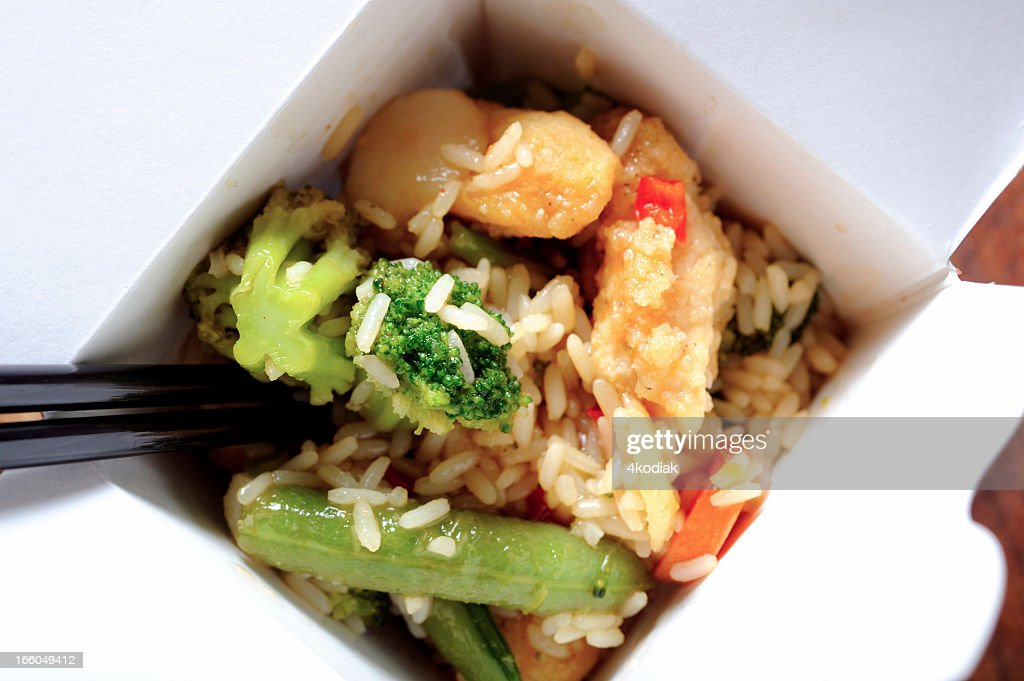 Rice with Chicken : Stock Photo