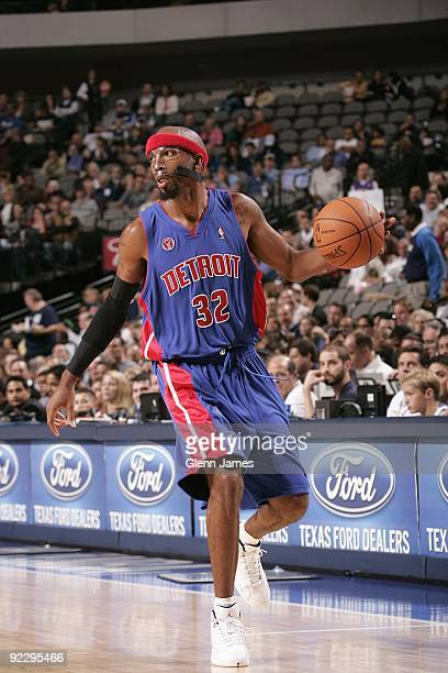 Richard Hamilton of the Detroit Pistons moves the ball against the Dallas Mavericks during the preseason game at the American Airlines Center on...